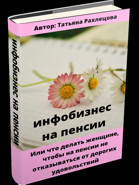 Бесплатные клиенты из ВКонтакте